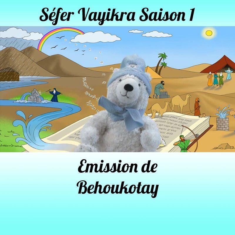 Emission Behar-Behoukotai Saison 1