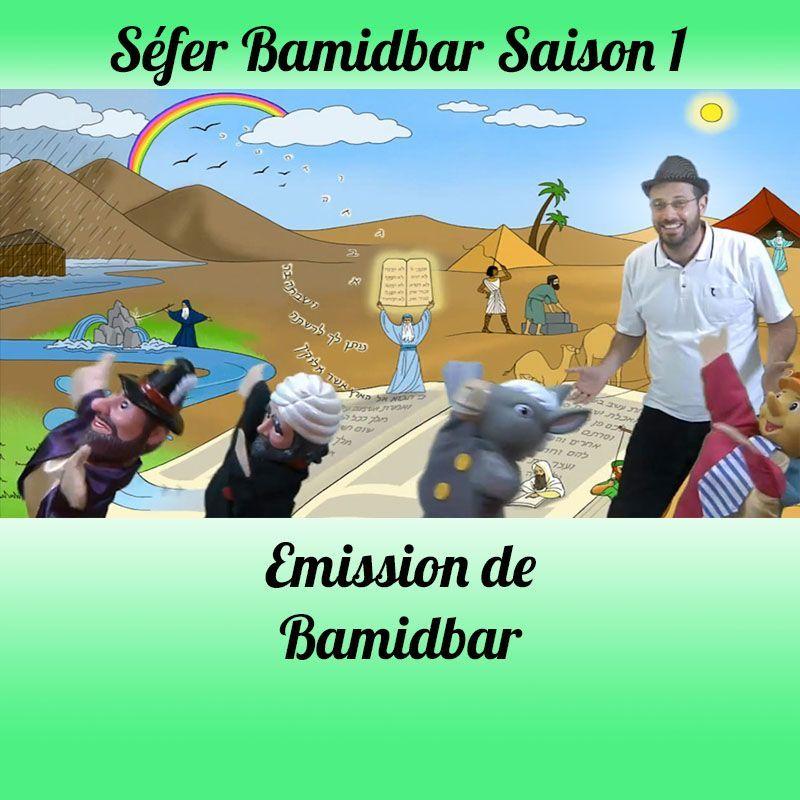 Emission Bamidbar Saison 1