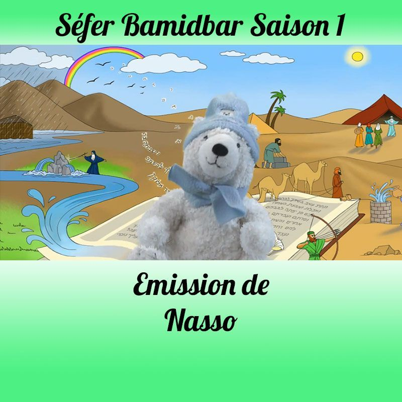Emission Nasso Saison 1