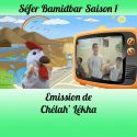 Emission Chelah' Lekha Saison 1