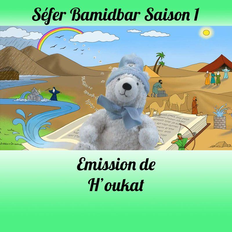 Emission H'ouqat Saison 1