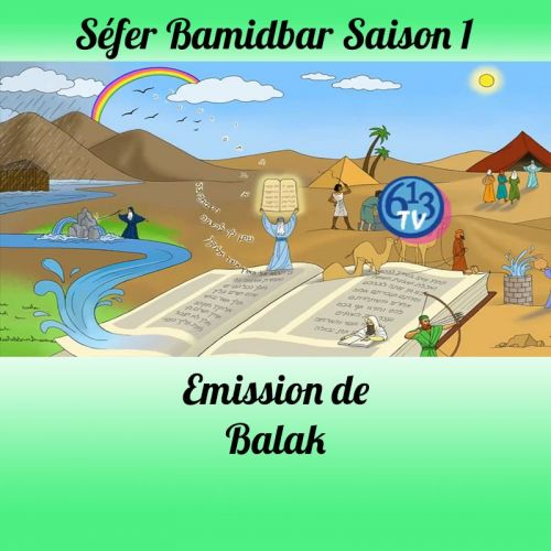 Emission Balak Saison 1