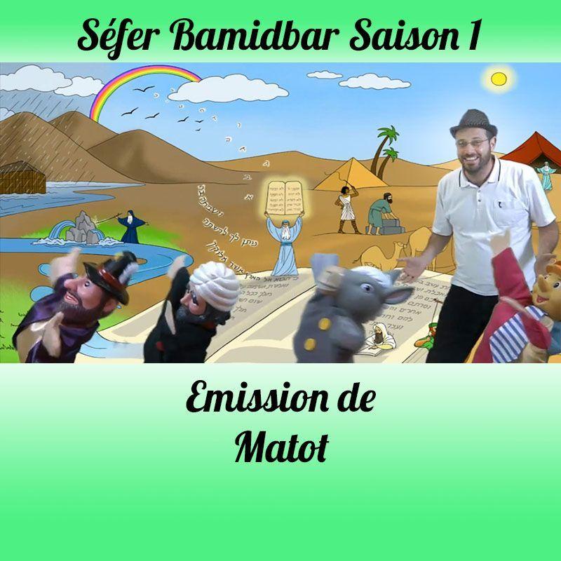 Emission Matot-Massé Saison 1