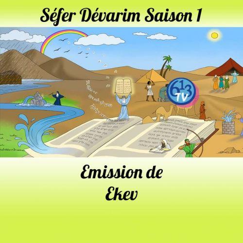 Emission Ekev Saison 1