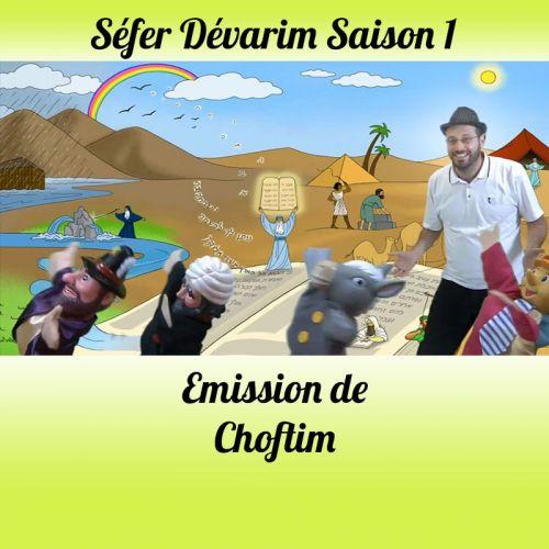 Emission Choftim Saison 1
