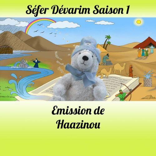 Emission Haazinou Saison 1