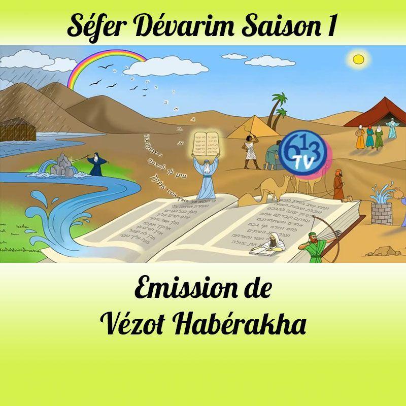 Emission Vezot-Haberakha Saison 1