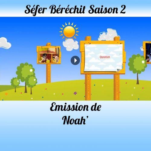 Emission Noah' Saison 2