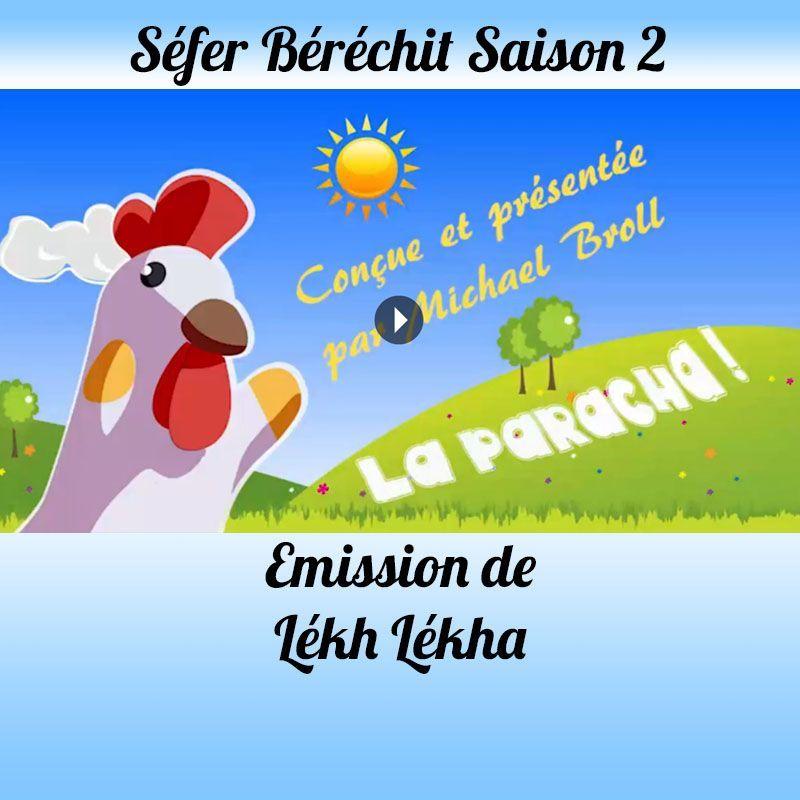 Emission Lekh Lekha Saison 2