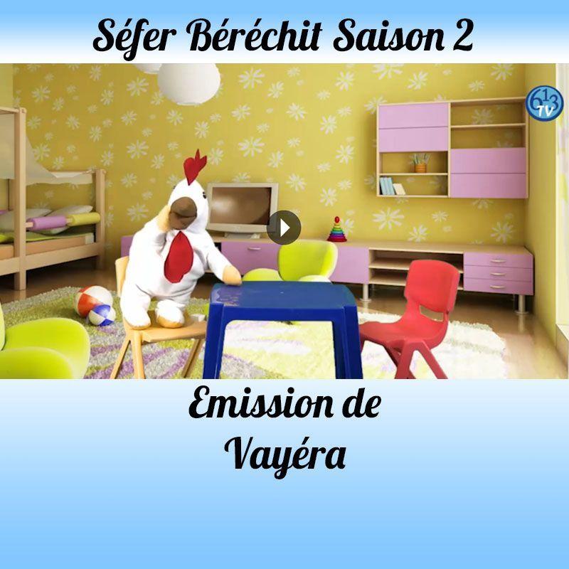 Emission Vayéra Saison 2