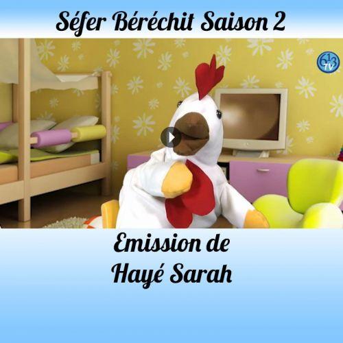 Emission Hayé Sarah Saison 2
