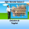 Emission Vayétsé Saison 2