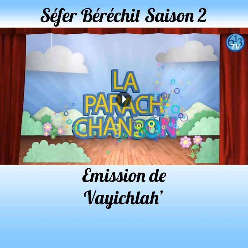 Emission Vayichlah' Saison 2