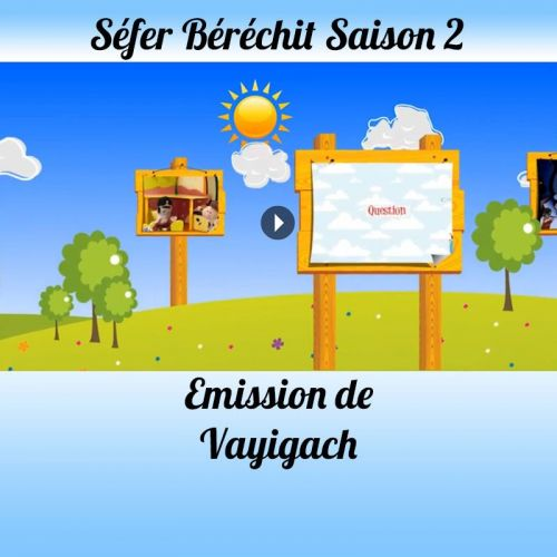 Emission Vayigach Saison 2