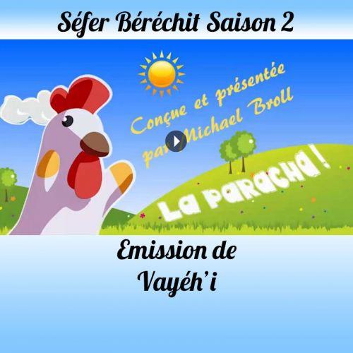 Emission Vayéhi Saison 2