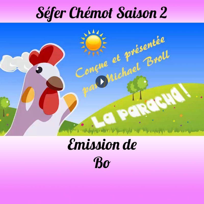 Emission Bo Saison 2