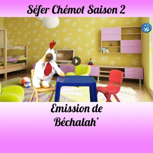 Emission Bechalah' Saison 2