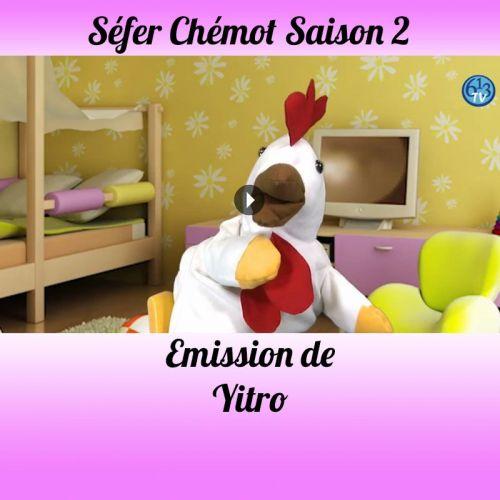 Emission Yitro Saison 2