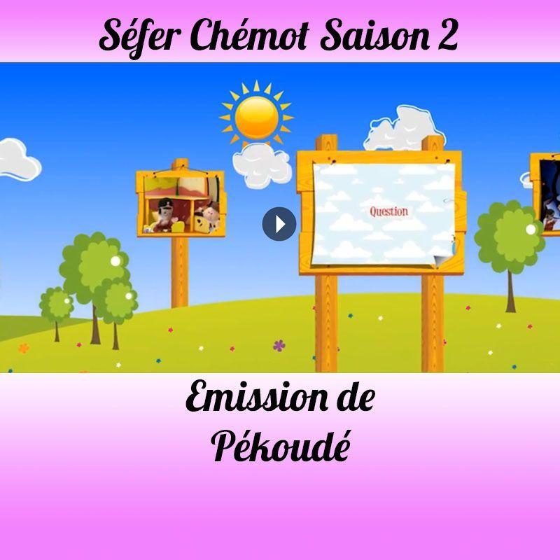 Emission Pékoudé Saison 2