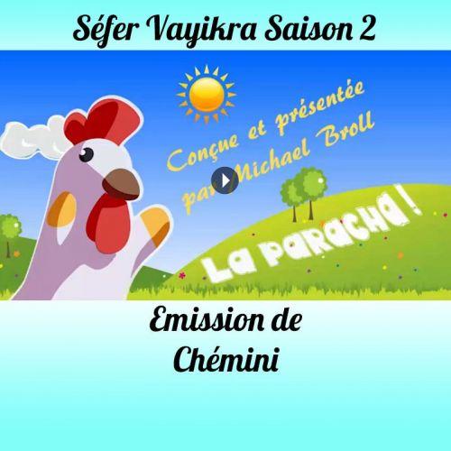 Emission Chémini Saison 2