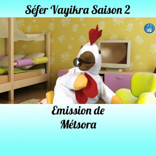 Emission Metsora Saison 2