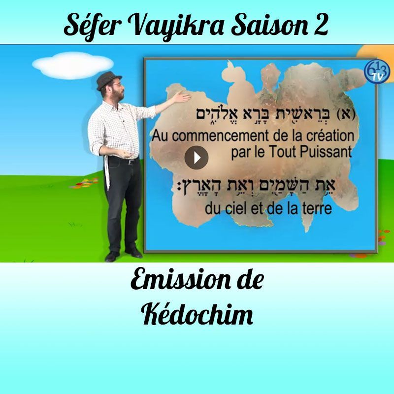 Emission Kédochim Saison 2