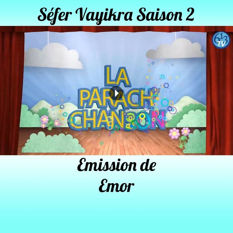 Emission Emor Saison 2