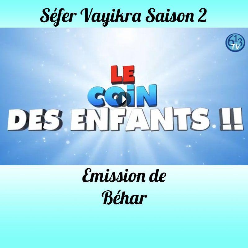 Emission Behar Saison 2