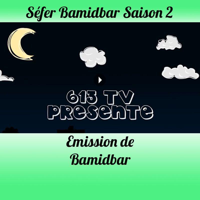Emission Bamidbar Saison 2
