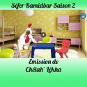 Emission Chelah'-Lekha Saison 2