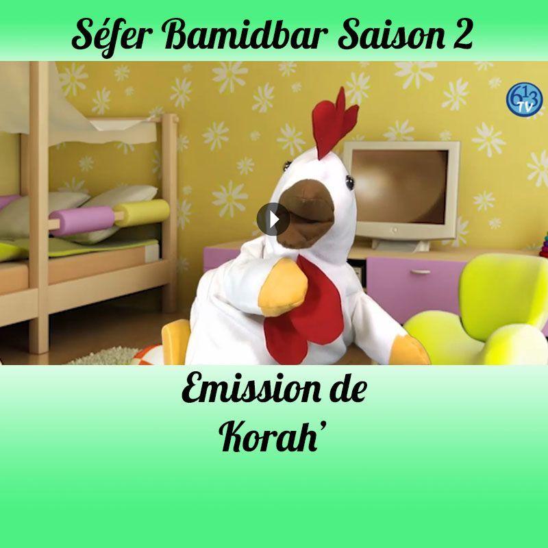 Emission Korah' Saison 2