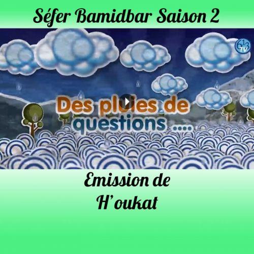 Emission H'oukat Saison 2