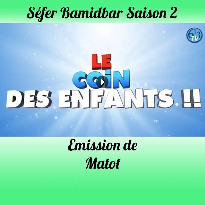 Emission Matot Saison 2