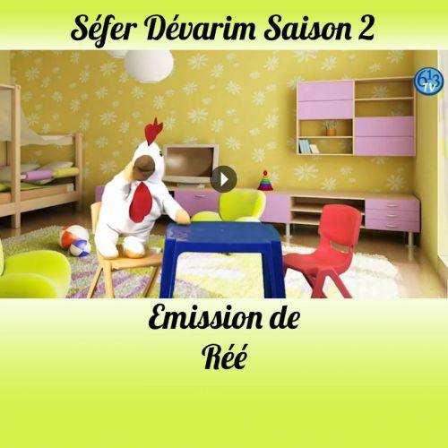 Emission Rééh Saison 2
