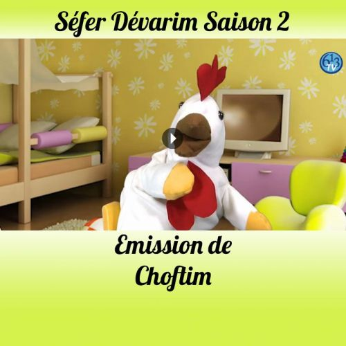 Emission Choftim Saison 2