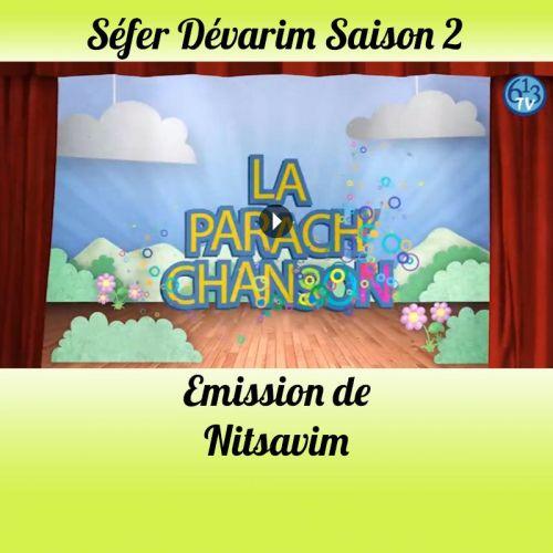 Emission Nitsavim-Vayelekh Saison 2