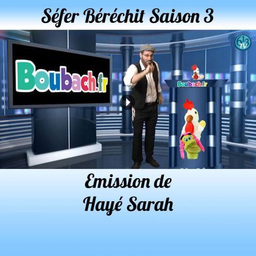 Emission Hayé Sarah Saison 3