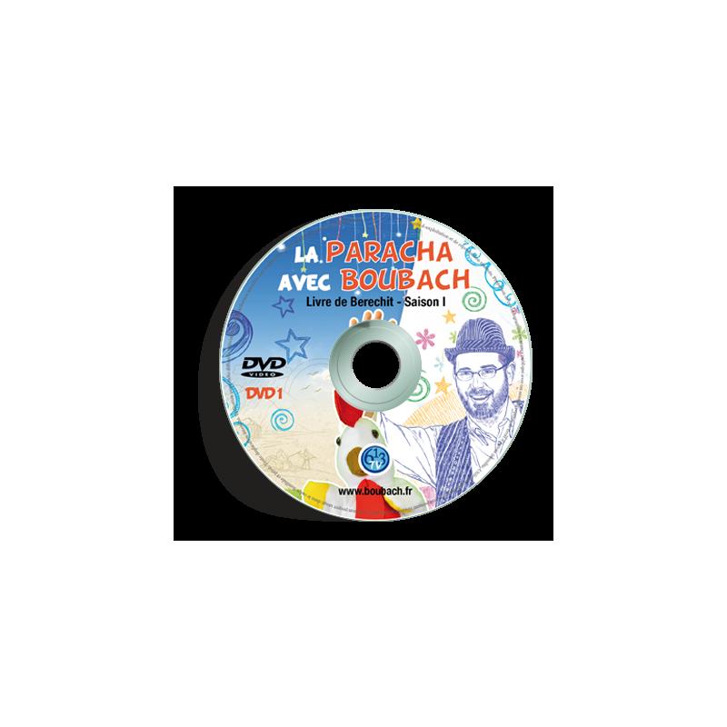 DVD BOUBACH BERECHIT Saison 1