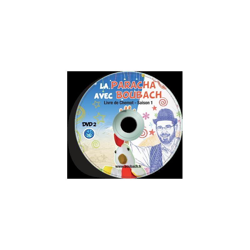 DVD Boubach Chemot Saison1