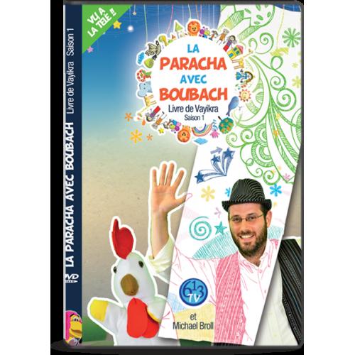 DVD Boubach Vayikra Saison1