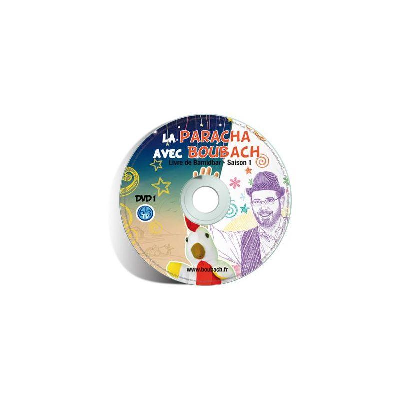 DVD Boubach Bamidbar Saison1