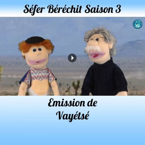 Emission Vayétsé Saison 3