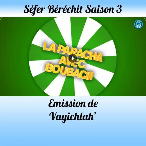 Emission Vayichlah' Saison 3