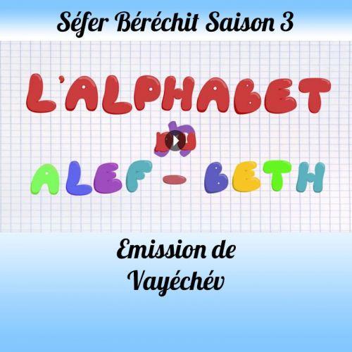 Emission Vayechev Saison 3