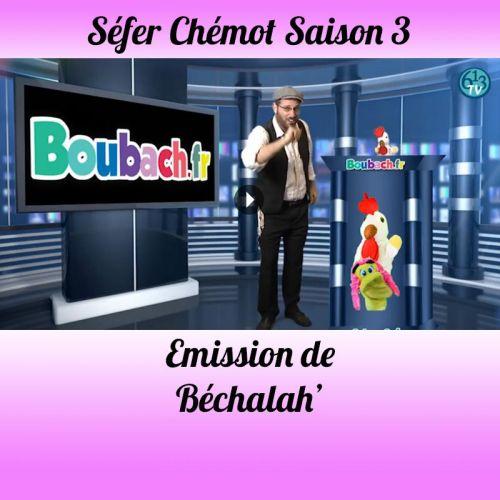 Emission Bechalah Saison 3