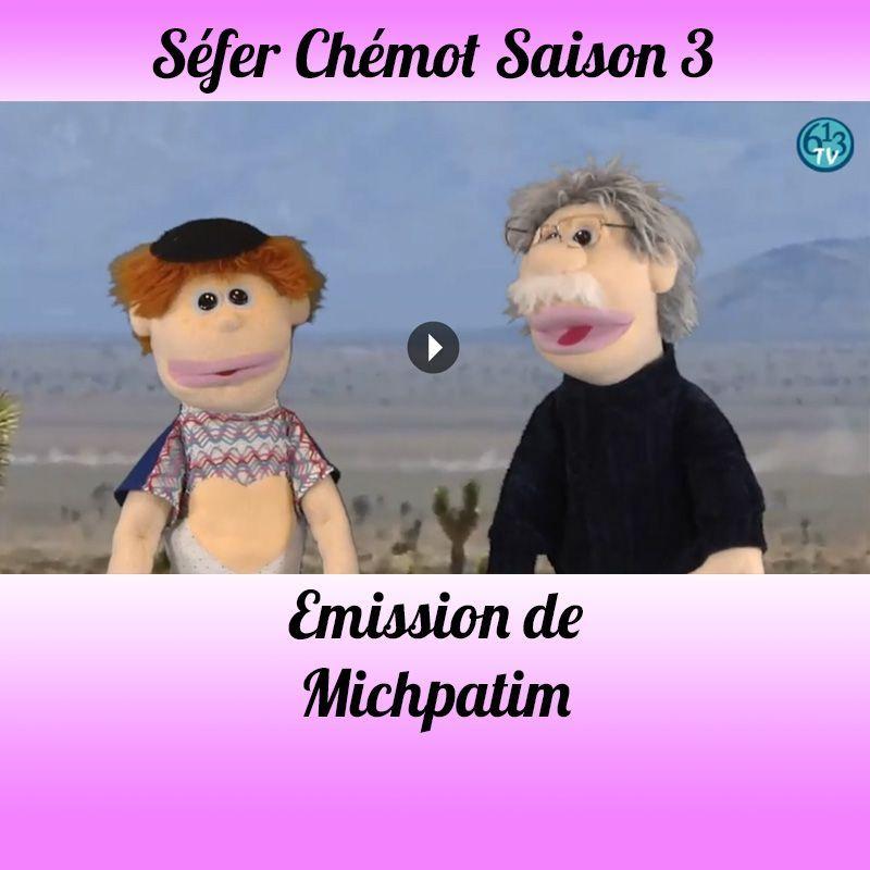 Emission Michpatim Saison 3