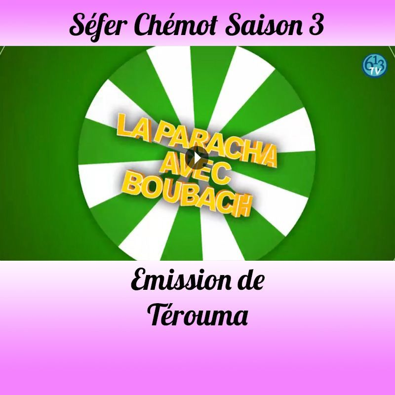 Emission Terouma Saison 3