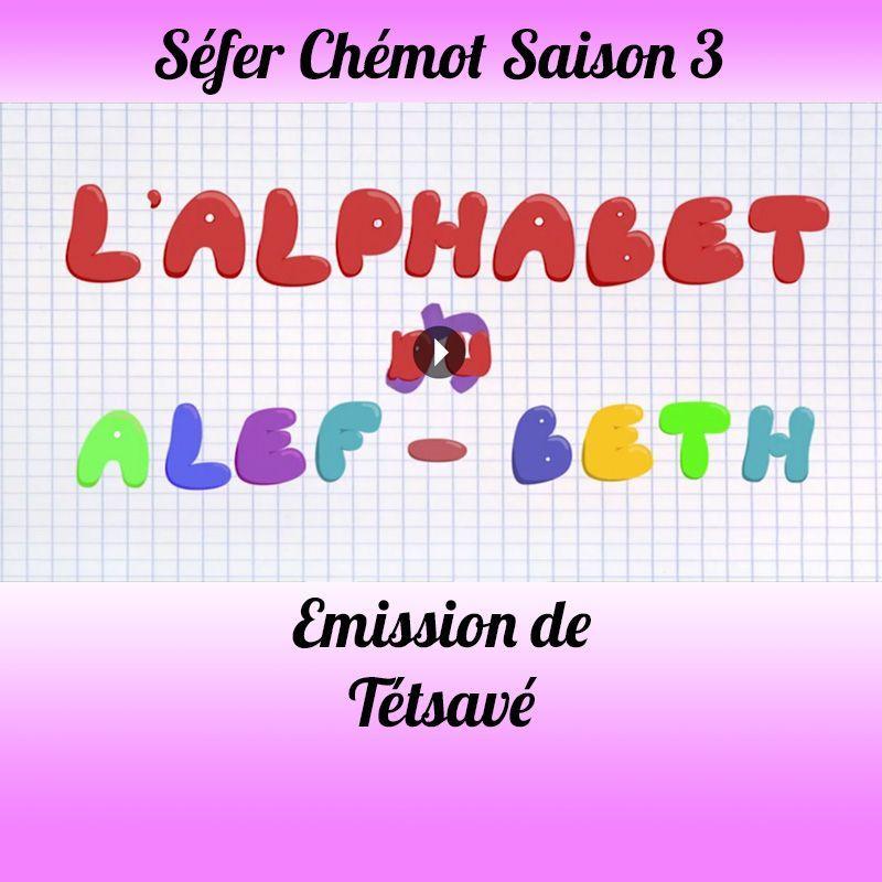 Emission Tétasvé Saison 3