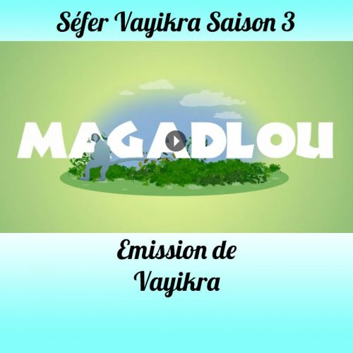 Emission Vayikra Saison 3