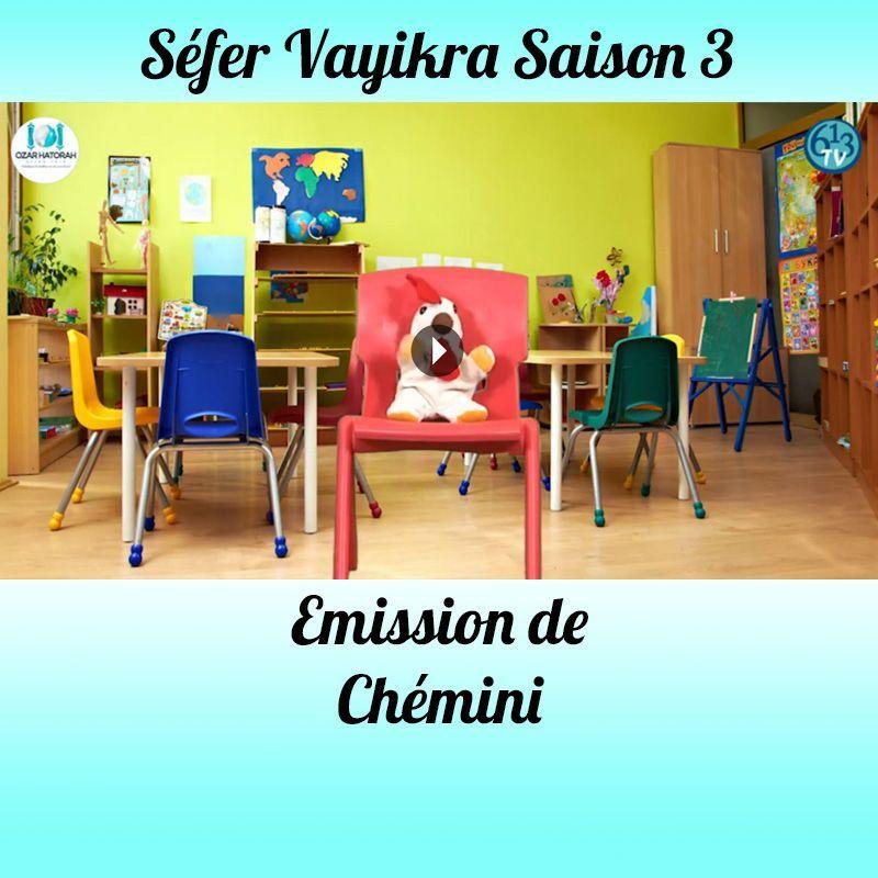 Emission Chémini Saison 3